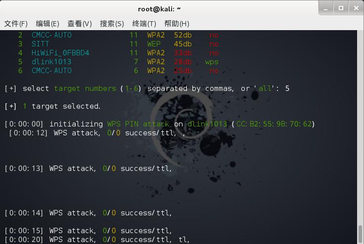 自动化wifi破解神器 Wifite v2