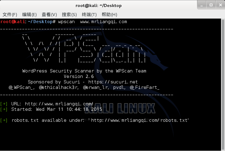 WordPress安全扫描工具WpScan