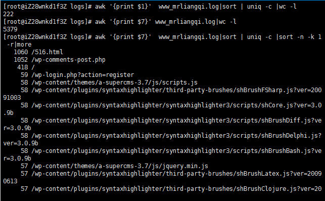 Nginx日志切割及常用统计脚本