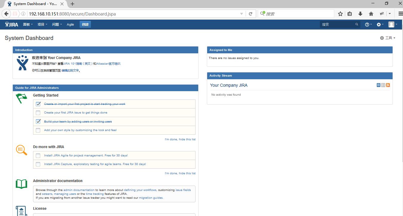 Linux下项目与事务跟踪工具JIRA搭建汉化安装详解